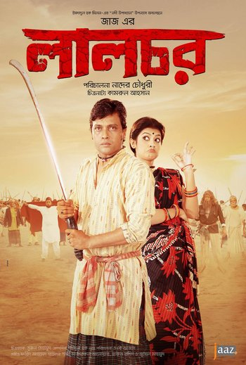 Lalchor (2020) Bangla 720p HDRip HEVC Esubs DL 800MB