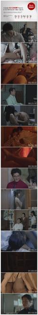 LOVE-BOOK-2020-720p-HDRip-H264-AAC-mp4-Snapshot