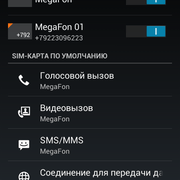 Screenshot-2013-01-01-04-02-22