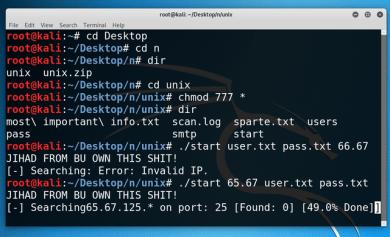 Unix Smtp Scanner/Smtp scanner and Bruter/Ip smtp scanner and bruter+Tutorial