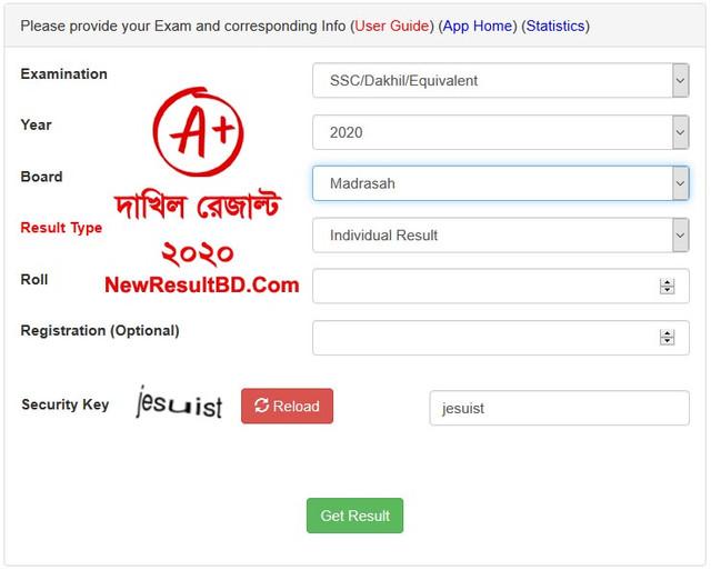 Dakhil Result Website