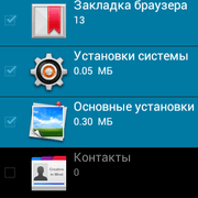 Screenshot-2013-11-07-12-10-30