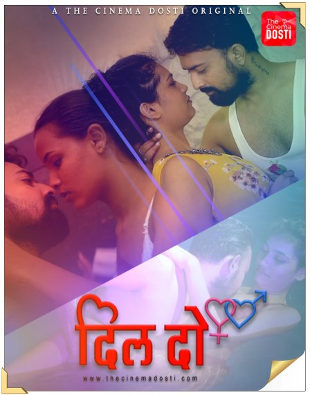 18+ Dil Do 2020 Hindi Short Film 720p HDRip 300MB DL **HOT**