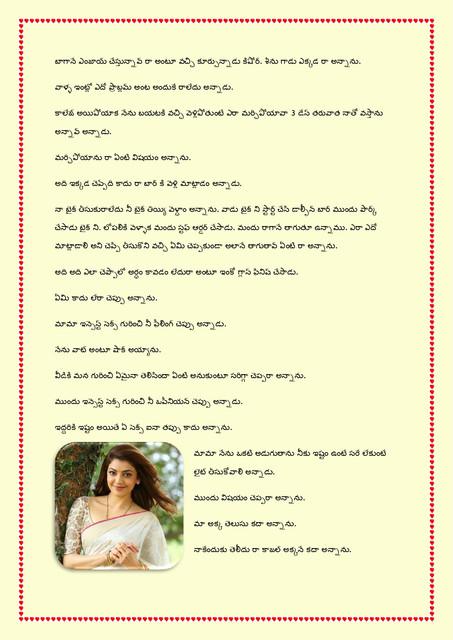 Family-katha-chitram03-page-0035