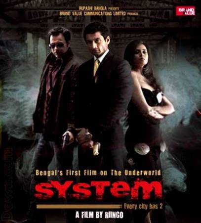 System 2020 Bengali Movie 720p HDRip 600MB Download