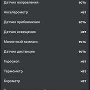Screenshot-2014-10-29-13-29-13