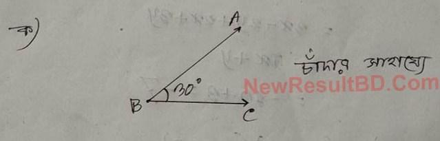 Class 7 Math Assignment Solve 3rd week