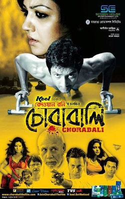 Chorabali 2020 Bangla 720p HDRip 950MB DL