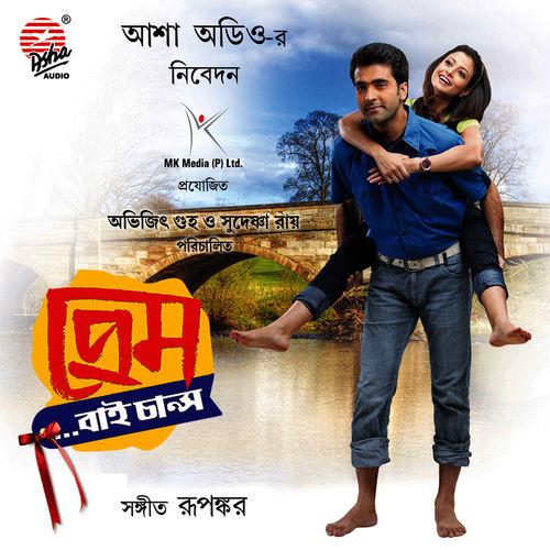 Prem by Chance (2010) Bengali WEB-DL - 480P - x264 - 400MB | 900MB - Download & Watch Online  Movie Poster - mlsbd