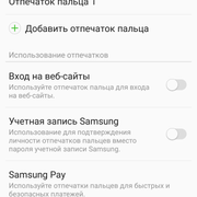 Screenshot-20170215-043032