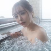 gra-yuna-o3-sp101
