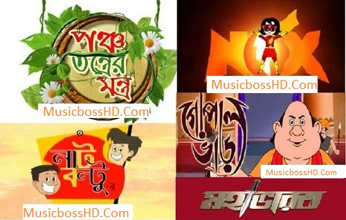 All Tv Cartoon This Week 17th January 2021 Download Zip