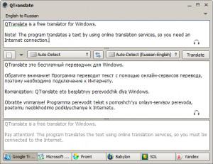 s qtranslate