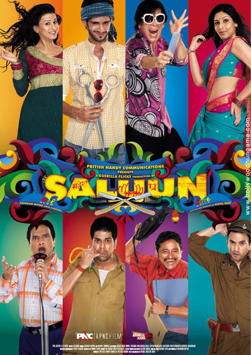 Saluun, Gaurav Kapoor,Murli Sharma,Razzak Khan