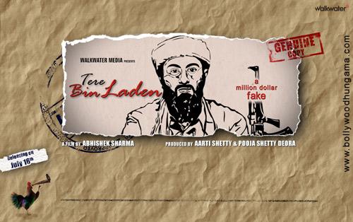Tere Bin Laden, Ali Zafar,Barry John,Chirag Vohra,Nikhil Ratnaparkhi,Piyush Mishra,Rahul Singh,Seema Bhargava,Sugandha Garg
