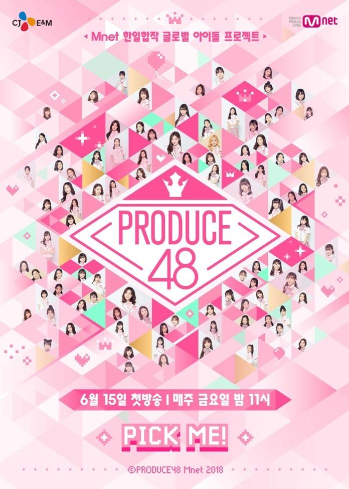 ผลการค้นหารูปภาพสำหรับ produce 48 poster