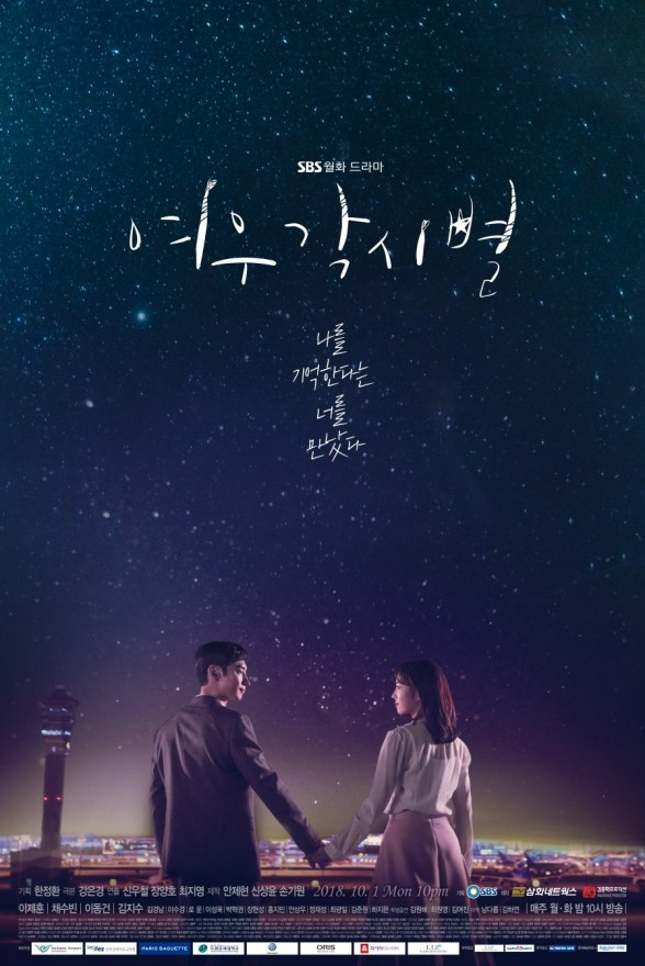 Image result for Fox Bride Star poster