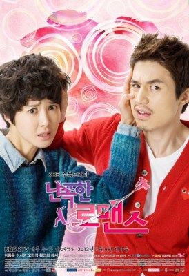 Download K-Drama Wild Romance Full Episode Subtitle Indonesia