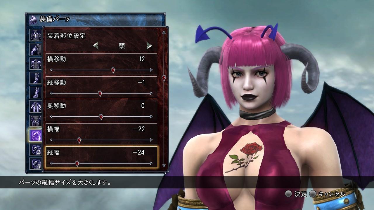 SoulCalibur 5 La Cration Des Personnages En Vido