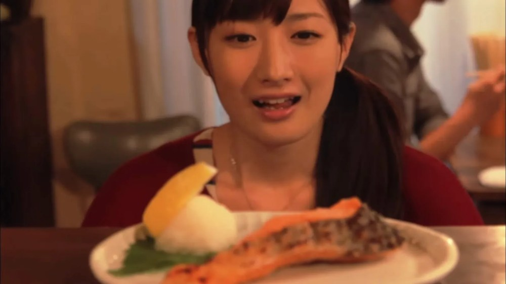 Wakako Zake.