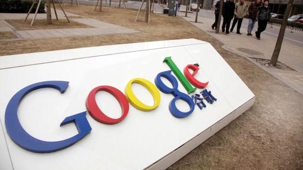 Ex-Google Scientist Urges Senate to Look Into Project ...