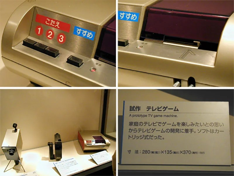 Sony Never Released This 1970s Console Prototype