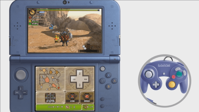 ​Nintendo Just Announced a New 3DS. It Has Another Analog Stick.