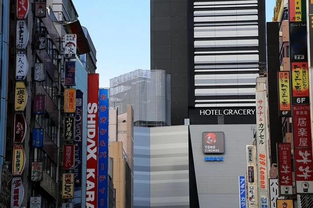 Godzilla Hotel Opening in Japan