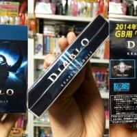'Diablo III: Reaper of Souls' Game Boy Version Isn't Always Online or Real...