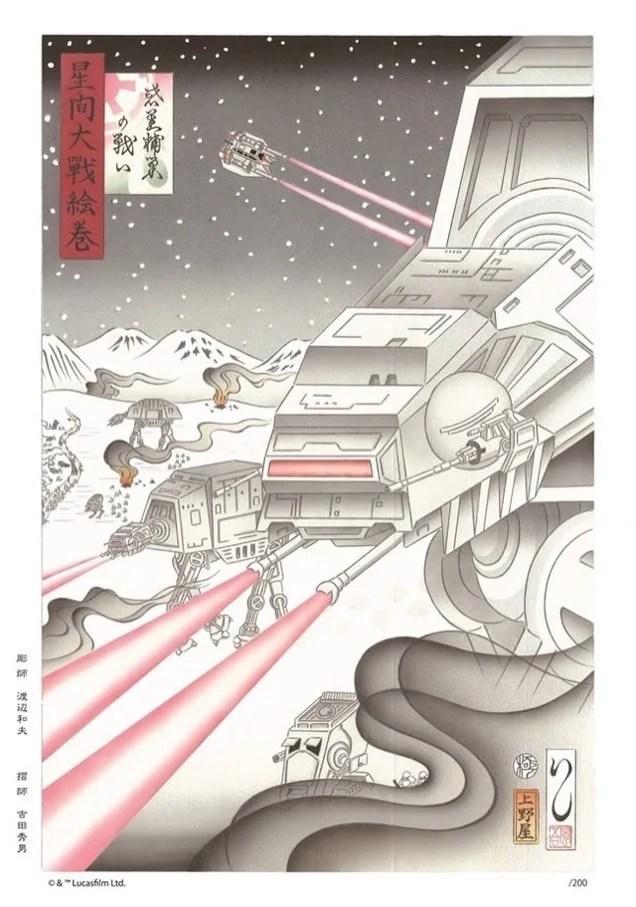 Star Wars Woodblock Prints Made by Japanese Craftsmen
