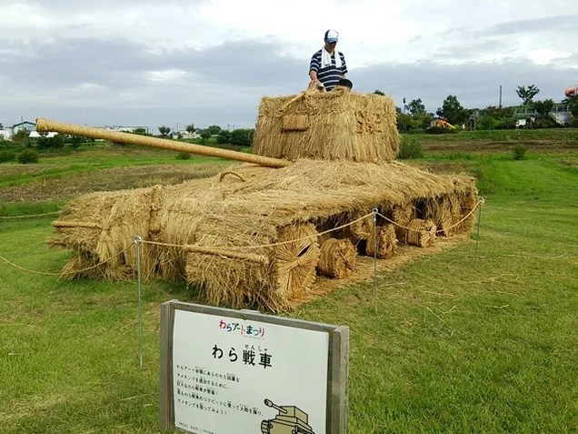Japan's Straw Beasts Are Huge, Wonderful, and Highly Flammable
