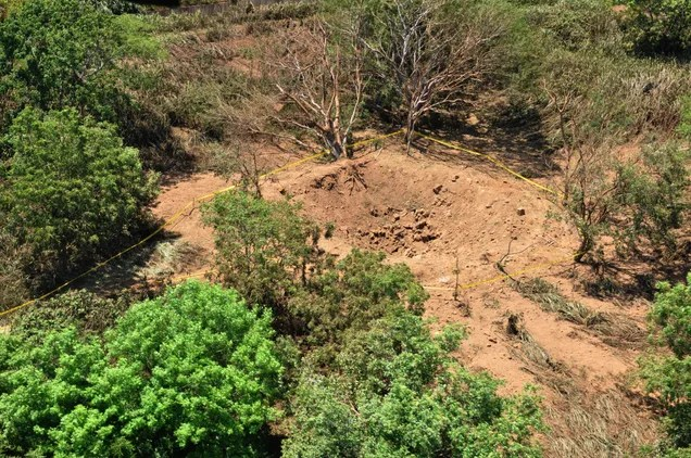 What Caused This Crater In Nicaragua?