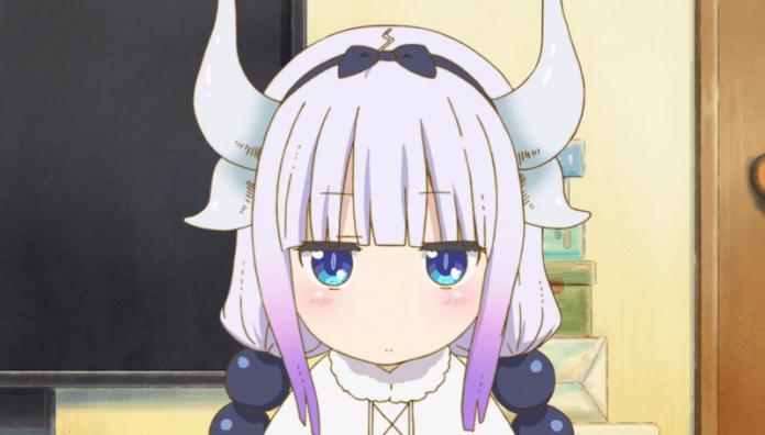 Come On, Anime
