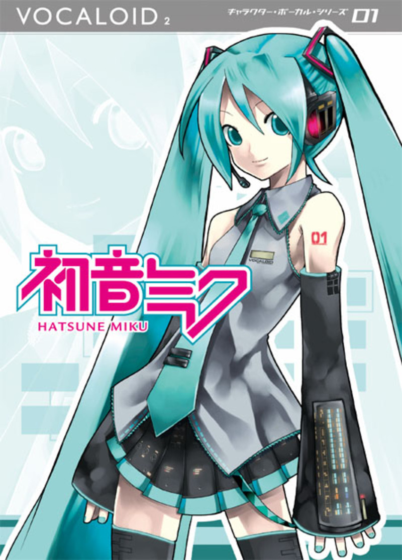 Rise Of The Vocaloid Fandom Cute Culture Virtual Idols