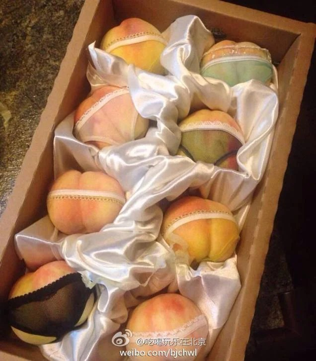 Peaches Sold as Sexy Butts in China