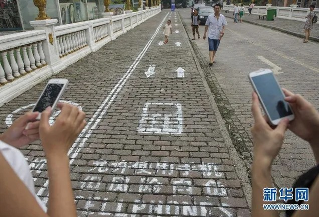A Smartphone Sidewalk Pops Up on a Busy Street in China