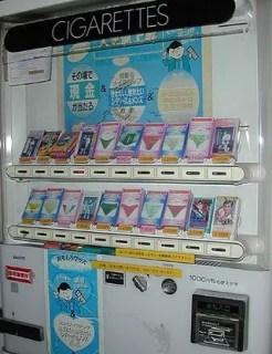 Las máquinas de vending más disparatadas de Japón