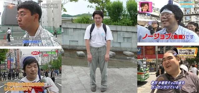 otaku people