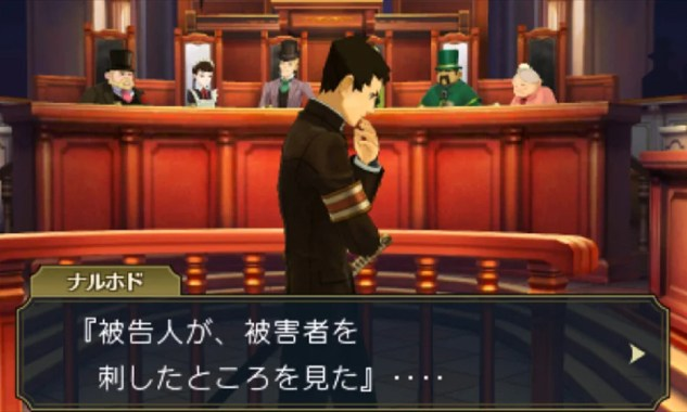 I Just Finished The New Ace Attorney It Was Fantastic Kotaku Australia