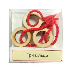 Верёвочная мини-головоломка Три кольца
