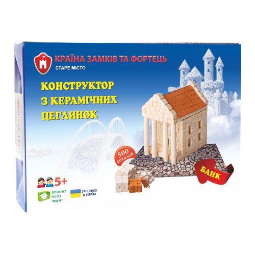 Керамический конструктор Банк
