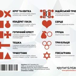 Набор 10 мини-головоломок №1