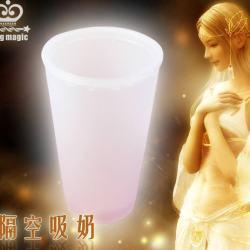 Телекинетический стакан | Drinking from Distance Place