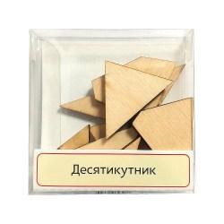 Геометрическая мини-головоломка Десятиугольник