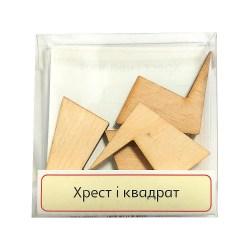 Геометрическая мини-головоломка Крест и квадрат