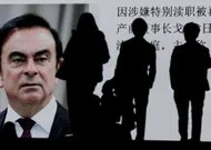 Carlos Ghosn's first press conference finally canceled