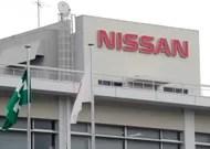 Nissan cuts 12,500 jobs worldwide