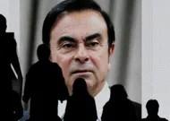 Interpol, arrest warrant, industrial tribunal ... Where is the Carlos Ghosn affair?