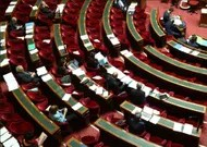 Pensions bill goes to Senate