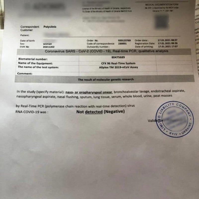 Киянин продавав фальшиві довідки про відсутність коронавірусу